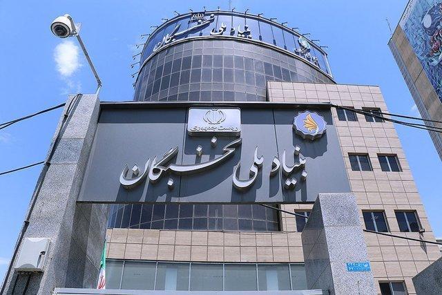 کمک&shy هزینه بنیاد ملی نخبگان برای عزیمت به عتبات عالیات، اعلام مهلت ثبت نام