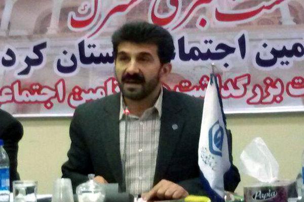 634 هزار کردستانی تحت پوشش بیمه تامین اجتماعی هستند