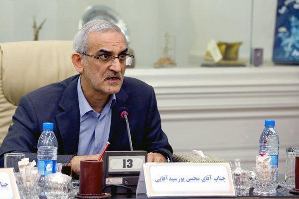 معرفی 3000 خودروی پلاک مخدوش به پلیس در تهران