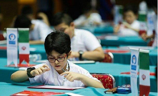 حضور بچه ها شیرازی در مسابقات جهانی محاسبه ذهنی