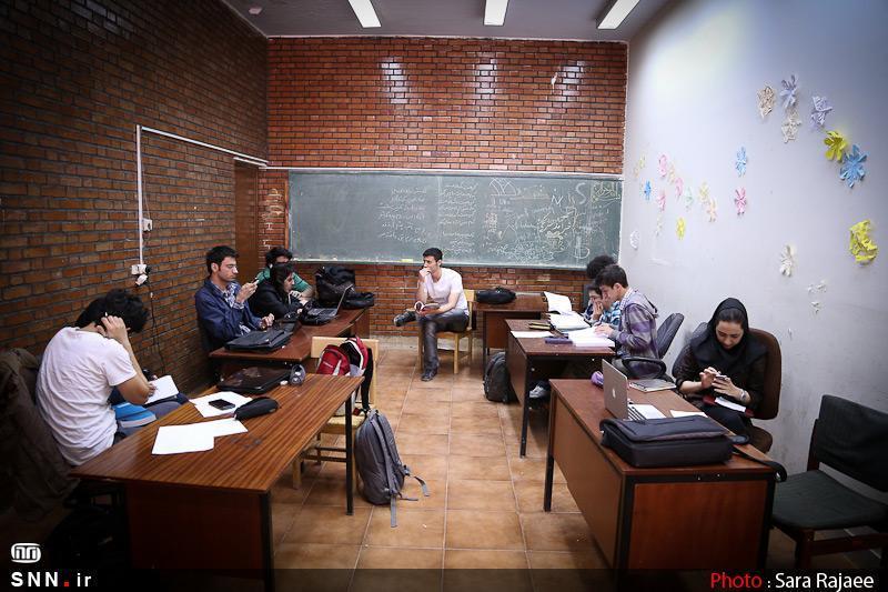 دانشگاه یزد برای تکمیل کادر اجرایی خود، عضو فعال و دانشجو می پذیرد