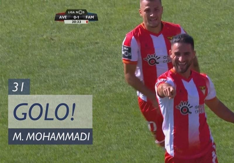 ترفند 2 یورویی تیم محمدی در لیگ برتر پرتغال