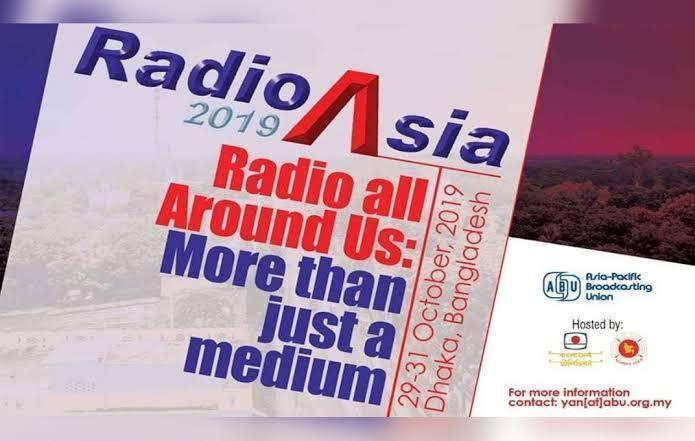تقویت همکاری های صدای رسانه ملی با اتحادیه رادیو-تلویزیون های آسیا و اقیانوسیه