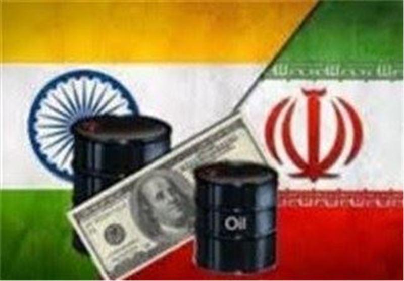 تاسیس صندوق بیمه انرژی توسط دولت هند برای ادامه واردات نفت ایران