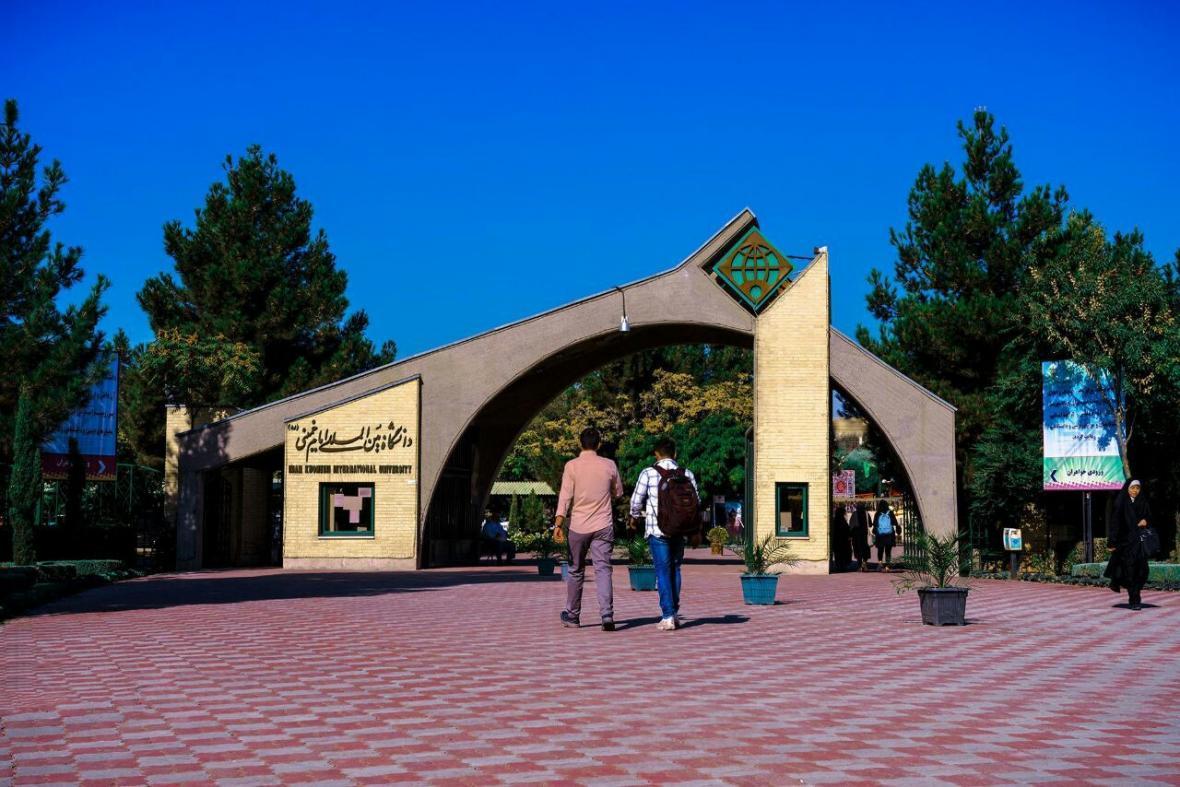 جزئیات اعتبارات دانشگاه بین المللی امام خمینی(ره) اعلام شد