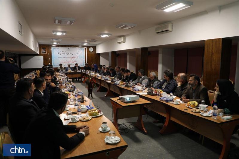 نشست آنالیز برنامه ملی توسعه گردشگری کشور در سرعین برگزار گردید