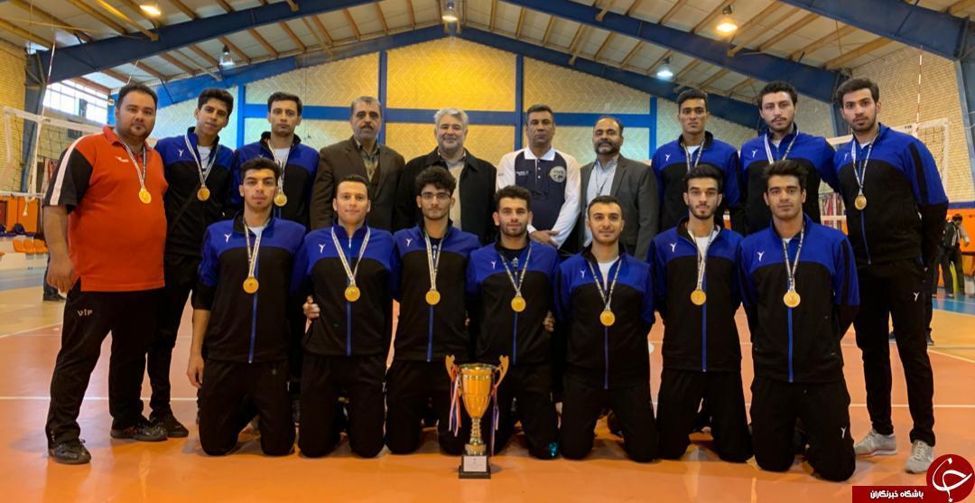 کرمان قهرمان مسابقات والیبال دانشجویان کشور