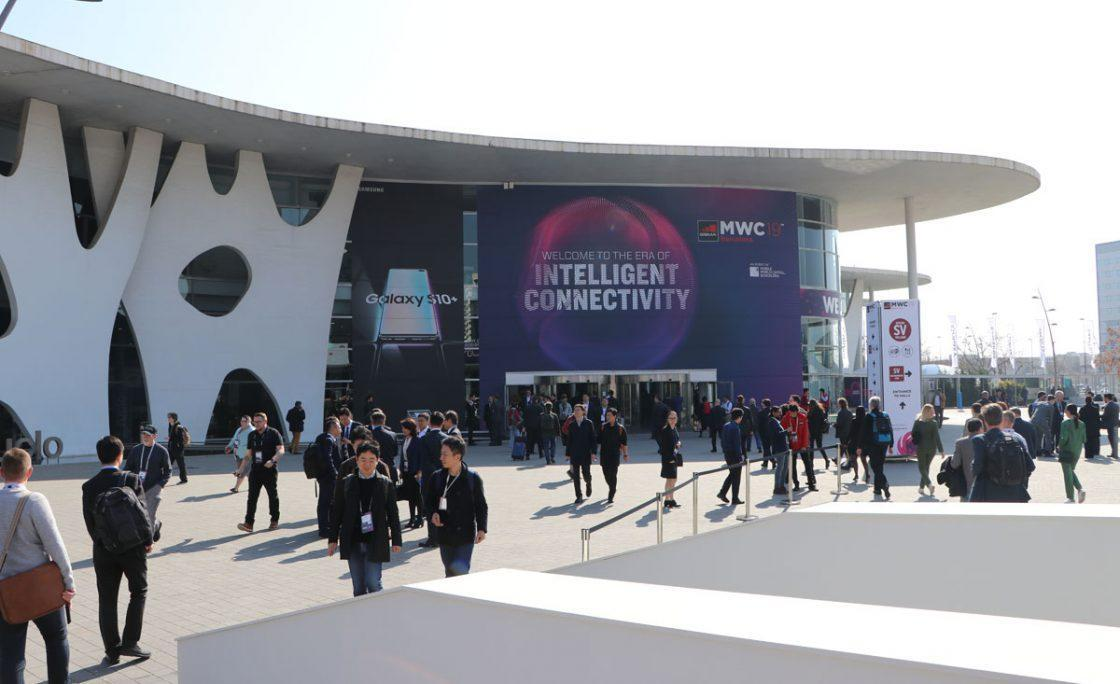 هیات تجاری ایرانی به کنگره جهانی موبایل بارسلونا خواهد رفت