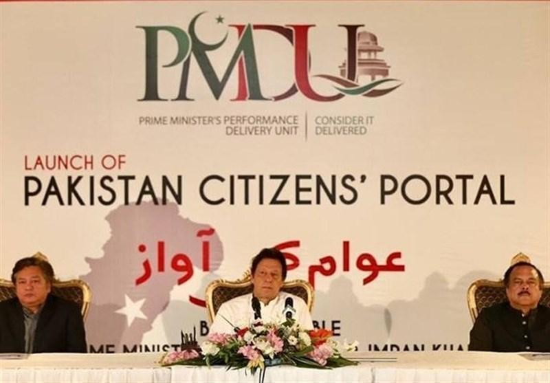 اسلام آباد از اجرای پیروز نخستین سال سامانه شهروندی پاکستان خبر داد