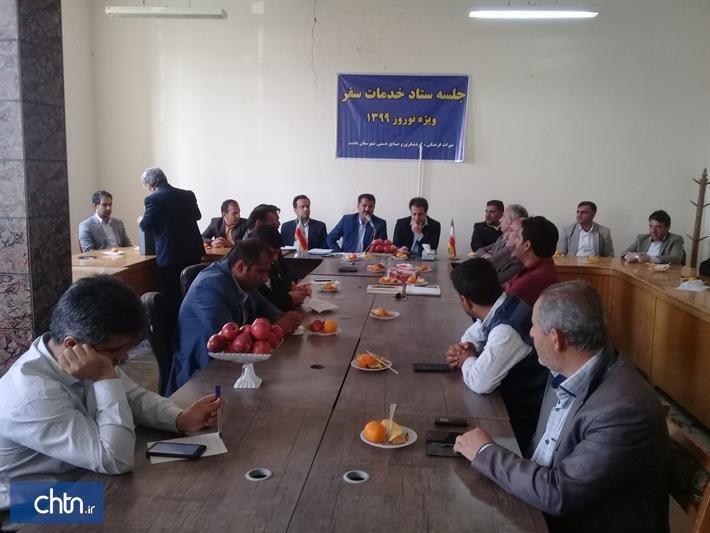 جشن نوروزگاه در منطقه گردشگری شالدون باشت برگزار می گردد
