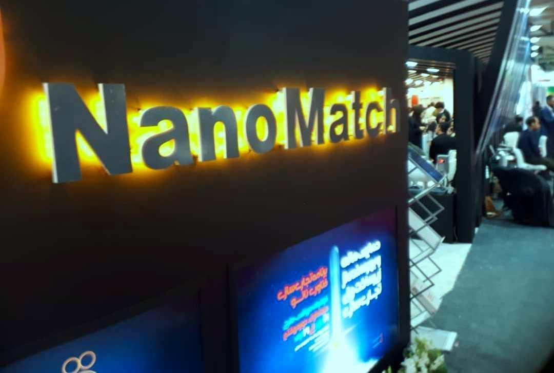 تجاری سازی طرح های نوآورانه نانو توسعه می یابد