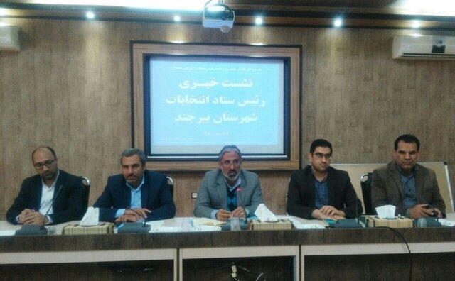 رقابت 22 نفر در عرصه انتخابات، 12 تذکر به ستادهای تبلیغاتی داده شد