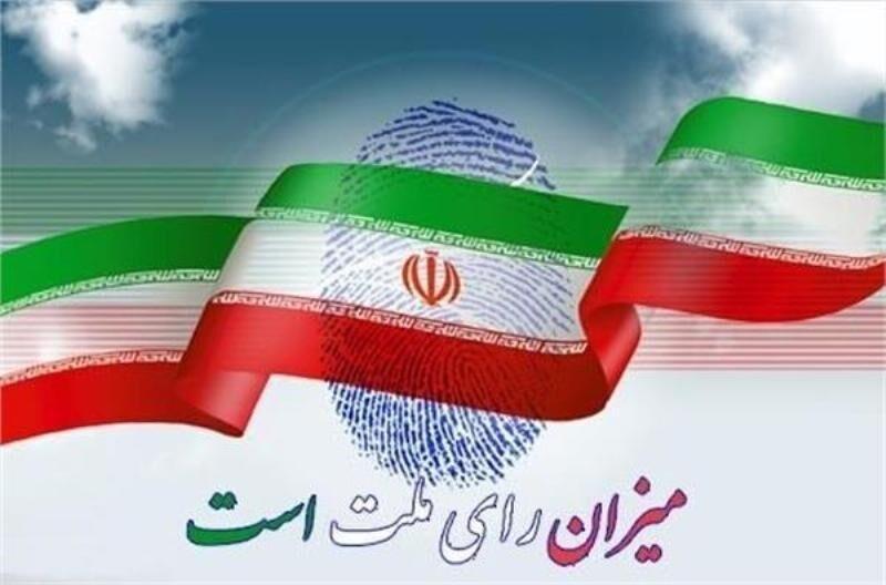 خبرنگاران منتخبان تهران در مجلس معین شدند