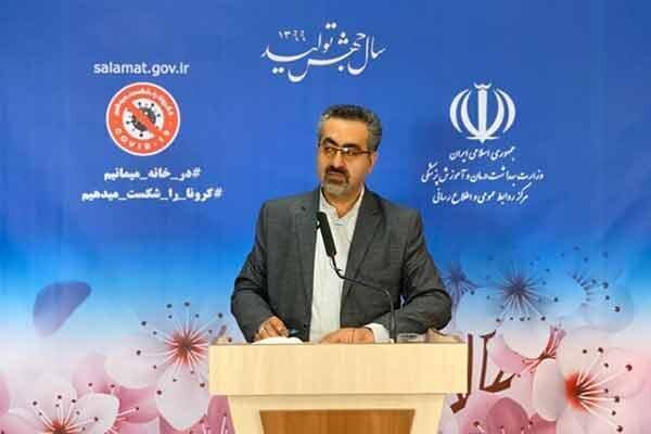 15 فروردین؛ آخرین آمار مبتلایان و قربانیان کرونا در ایران ، کرونا جان 3294 نفر را در ایران گرفت