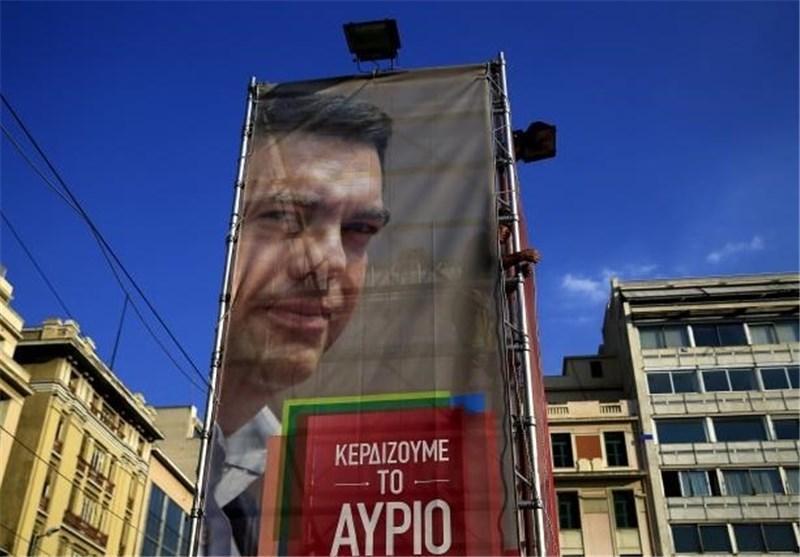 شروع انتخابات سراسری یونان با رقابت شدید چپگراها و محافظه کاران
