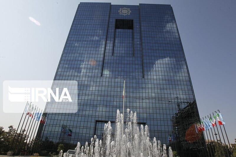 خبرنگاران بانک مرکزی: وام یک میلیون تومانی 24 ساعت پس از اعلام لیست واریز می گردد