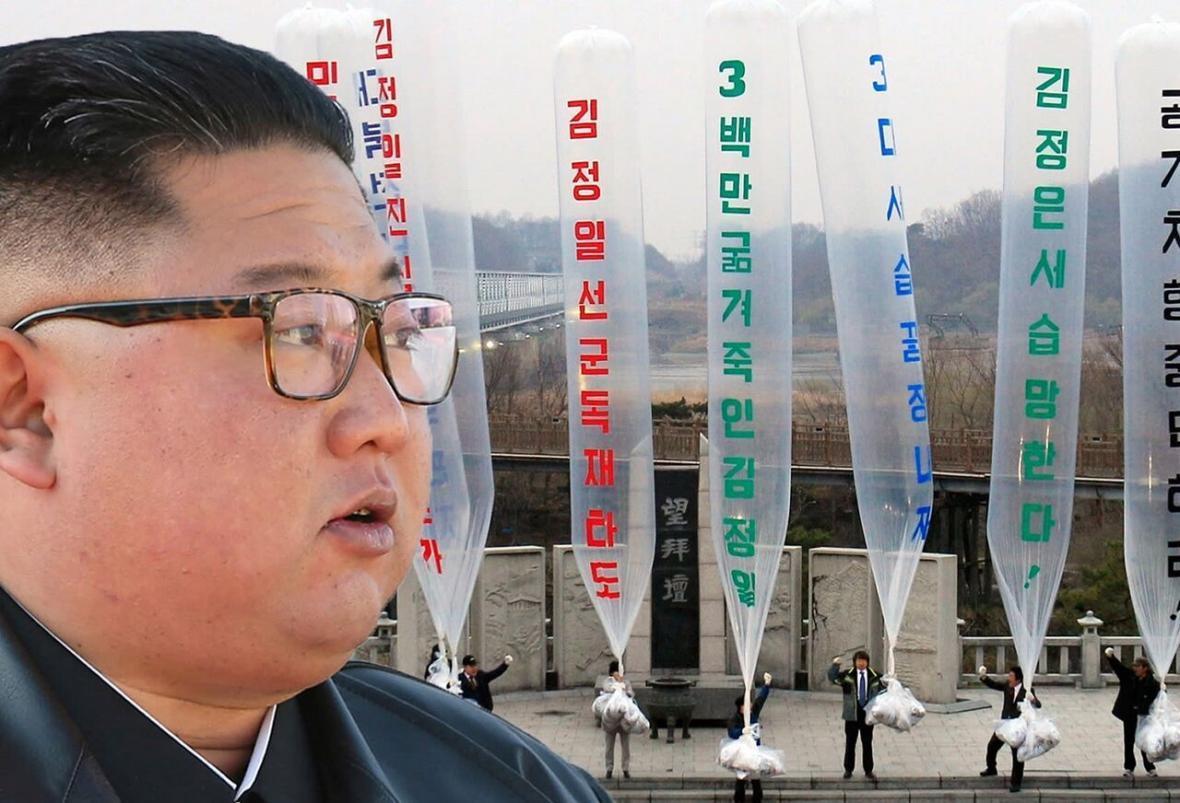 نبرد بی انتها اعلامیه ها در دو کره