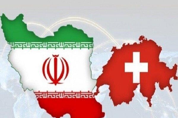 اولین تراکنش کانال مبادلات بشردوستانه با ایران انجام خواهد شد