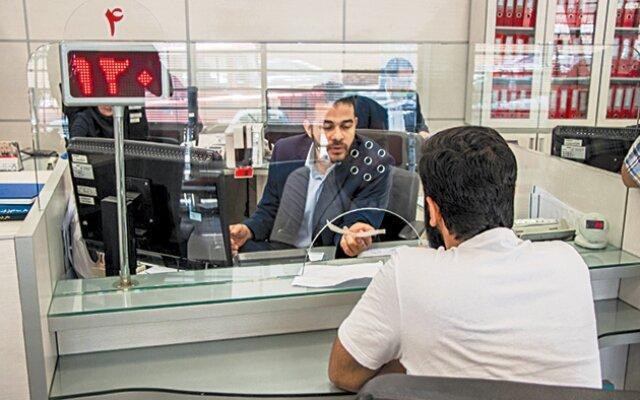 روش جدید برای فروش سهام عدالت ، سهام عدالت وثیقه وام می گردد ، جزئیاتی درباره کارت های اعتباری