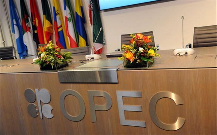 تغییر پیش بینی اوپک از زمان پیک تقاضا برای نفت