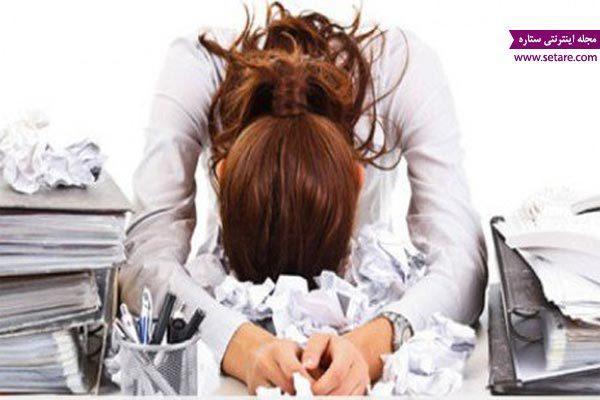 با علائم استرس و عوارض استرس بیشتر آشنا شوید