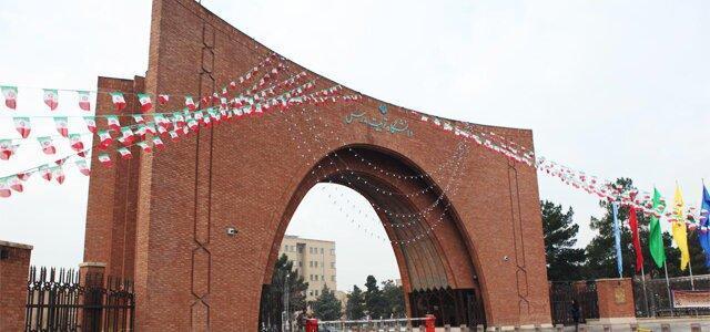 تقویم آموزشی دانشگاه تربیت مدرس ابلاغ شد، شروع امتحانات از 23 بهمن