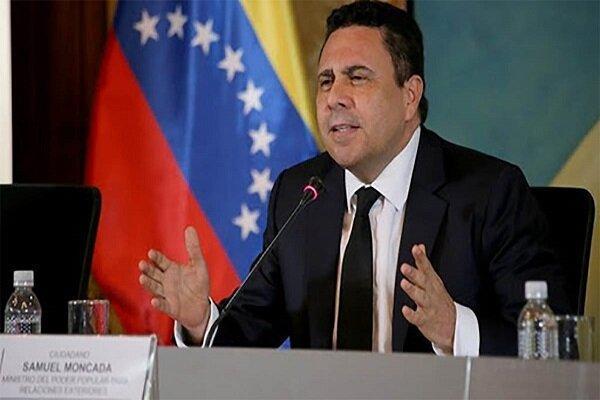 ونزوئلا خواهان تشکیل ائتلاف بین المللی بر ضد تحریم های آمریکا شد