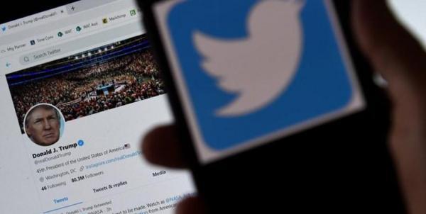 توئیتر دنبال کنندگان حساب های رسمی رئیس جمهور آمریکا را پاک می نماید