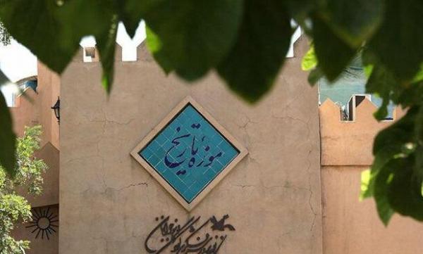 بازدید رئیس موسسه باستان شناسی دانشگاه تهران از موزه تاریخ کانون