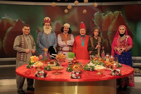 حضور افغانستانی ها در ویژه برنامه تحویل سال نو شبکه آی فیلم خبرنگاران