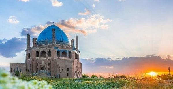 گنبد سلطانیه 13 فروردین تعطیل است