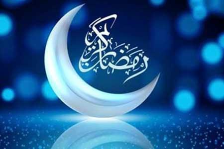 مراسم ماه رمضان با اولویت منازل و استفاده از فضای مجازی