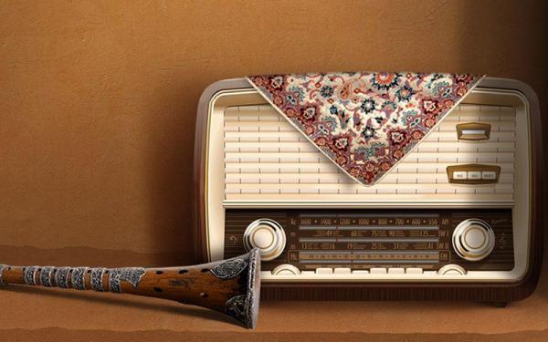 ویژه برنامه رادیو سلامت به مناسبت 81 سالگی رادیو