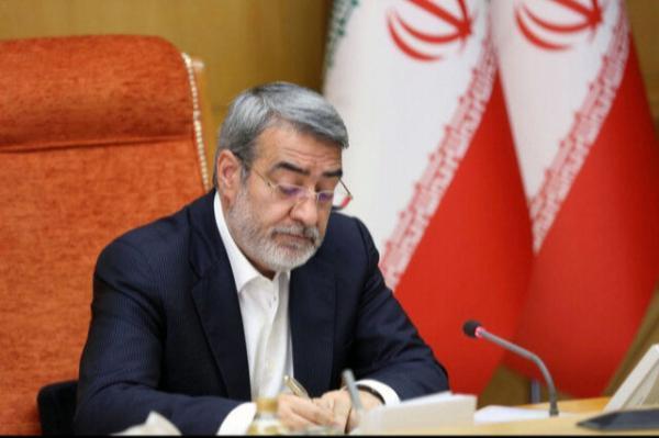 واکنش وزیر کشور به برگزاری یک مراسم در خوزستان