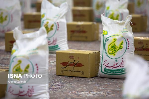 توزیع بسته های ارزاق 800 هزار تومانی بین مددجویان بهزیستی تهران