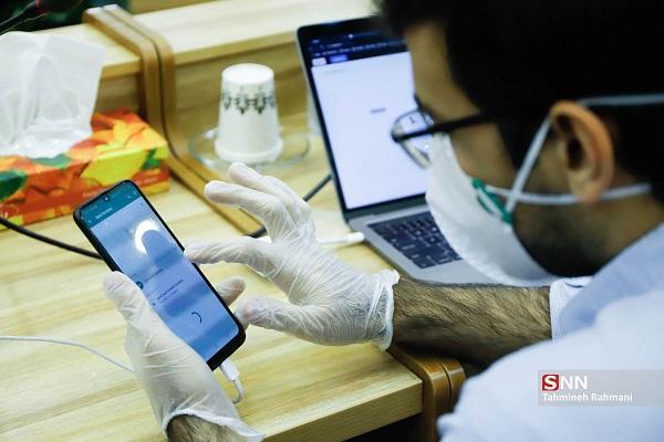 فراخوان جذب طرح های فناورانه دانشگاه علوم پزشکی تبریز اعلام شد