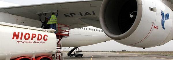 نرخ سوخت هواپیمای مسافری افزایش نمی یابد ، سوخت هواپیماها همان نفت معمولی با اندکی تغییر است