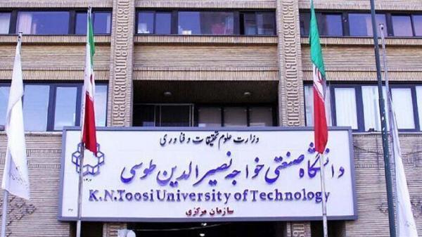 اختصاص بودجه 200 میلیارد تومانی به دانشگاه خواجه نصیرالدین طوسی، زیرساخت های آموزش مجازی را ارتقا داده ایم